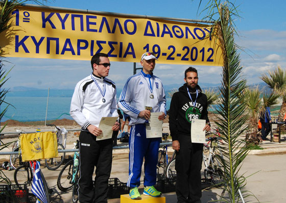 2012 02 19 duathlon kyparissia podium Grigoris Skoularikis