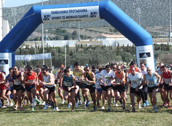 Grigoris Skoularikis XC 2012 start