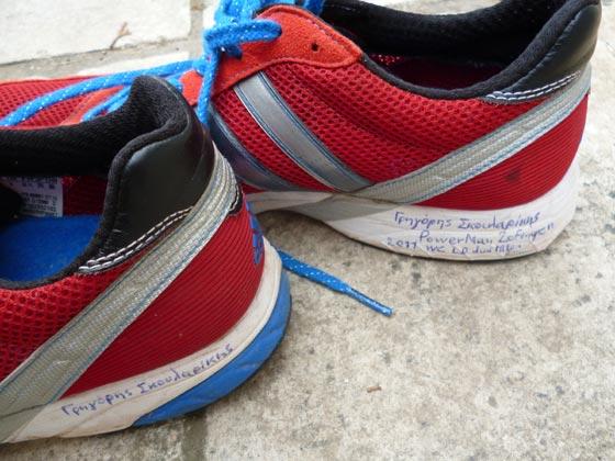 Grigoris Skoularikis shoes