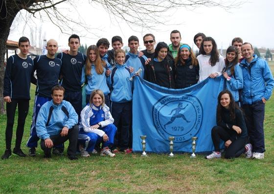 XC Ilissos 2013