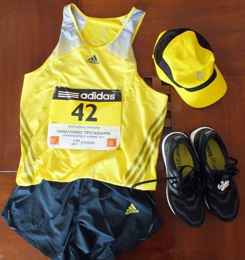Grigoris Skoularikis Half Marathon pre race kit