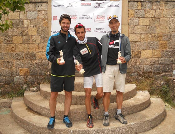 Grigoris Skoularikis Ziria trail podium