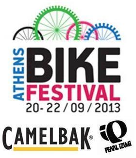 2013_09_20_bikefestival